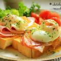 リッチな気分の朝食♪トーストのエッグベネディクト風~♪ by *akitchen*さん