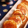 きな粉とゴマのハニーパンケーキ by エリオットゆかりさん