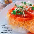サーモンの親子ちらし寿司 & 【レンジde簡単!】かぼちゃナムル