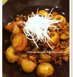 ジャガイモとひき肉のピリ辛コッテリ炒め