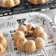 ホットケーキミックスで簡単♪「シナモン香るドーナツ」レシピ5選