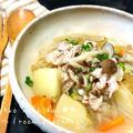2日楽しむ♩食べるおかずスープ/雨の日ねこ
