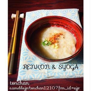 体の芯から温まる!寒い季節に食べたい「とろみスープ」5選