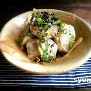 【簡単!!カフェサラダ】焼き里芋のわさびマヨサラダ