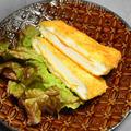 チェダーチーズのはんぺんフライ。定番お惣菜をお酒に合うコクのある味に。