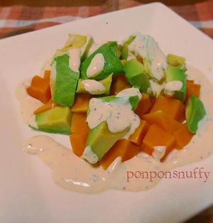 バターナッツかぼちゃとアボカドのサラダ~キャラウエイの風味