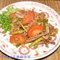 トマトと豚肉とにんにくの芽の炒め物