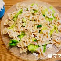 ファルファッレのサラダ♪ Farfalle Cream Cheese Salad