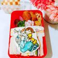 ⭐️長女のお弁当⭐️