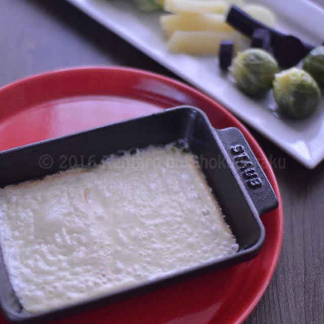 【ホットプレートでラクレット】アルプスの ハイジのチーズに 憧れて