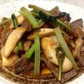 《お家飲みレシピ》本日の管理栄養士レシピ☆ばばっとできる!牛肉と青菜の韓国風炒め