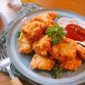 簡単♡ふわふわお豆腐チキンナゲット