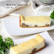 余った「黒豆」で絶品チーズケーキを作ろう!