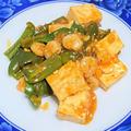 薬膳ってなぁに?今日は人気と才能運アップのエビと豆腐とピーマンのエビチリ風ピリ辛炒めで薬膳!