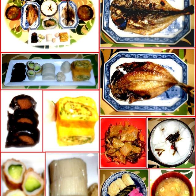 鯵の干物焼いて朝の和定食