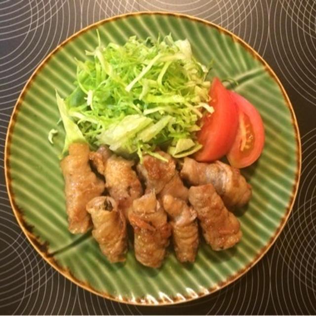 茗荷の豚バラ巻き焼き〜梅肉味〜