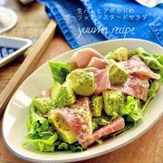 【5分レシピ】生ハムとアボカドのガーリックマスタードサラダ#シフォンケーキ#BBQスタイリング