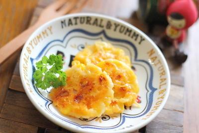子ども大絶賛!【コーンのチーズ焼き】 ~お弁当の隙間を埋める彩りおかず&四つ編みコーン