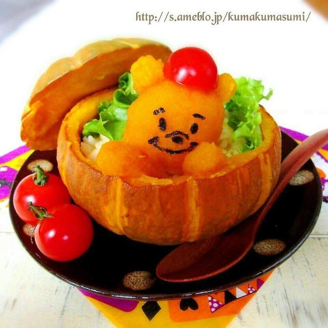 【ハロウィン祭】プーさんの♡丸ごとかぼちゃ♡豆乳リゾット