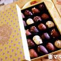 デンマークのチョコレート♪Peter Beier / Galle & Jessen