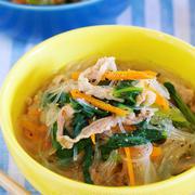 汁まで飲み干すうまさ♪栄養満点♪『豚バラと小松菜の中華風はるさめスープ』