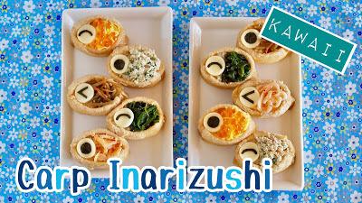 鯉のぼりいなり寿司☆こどもの日のメニューに簡単で可愛い!オススメ♪(動画レシピ)
