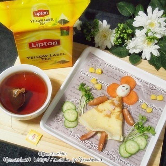 ★リプトンひらめき朝食レシピ ハムとチーズのクレープ 作ってみましたぁ♪