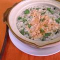 ほっこり優しい塩麹サーモン玄米雑炊