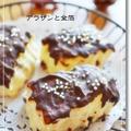 クリスマス☆キラキラスコーンとシュトレン by hitomiさん