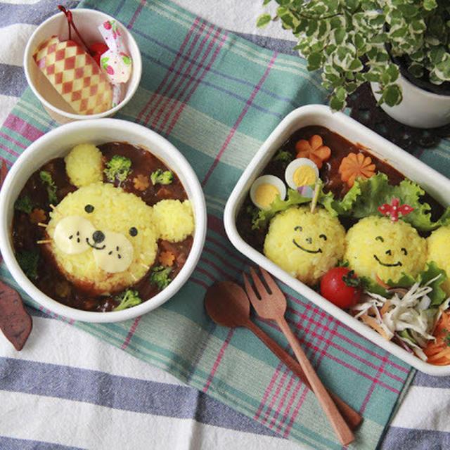 【親子弁】ハッシュドビーフと金リンゴちゃん弁当~Hashed beef Lion