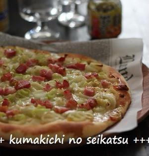 ■長ねぎと柚子胡椒のピザ♪
