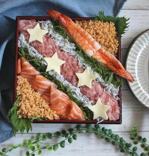 【簡単!七夕メニュー】手が込んでそうだけど実は簡単♪七夕・ストライプ寿司