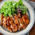 【CMのお墨付き】やりたくない日に頑張ればなんとか作れるおかず!鶏肉のピリ辛ポン酢煮