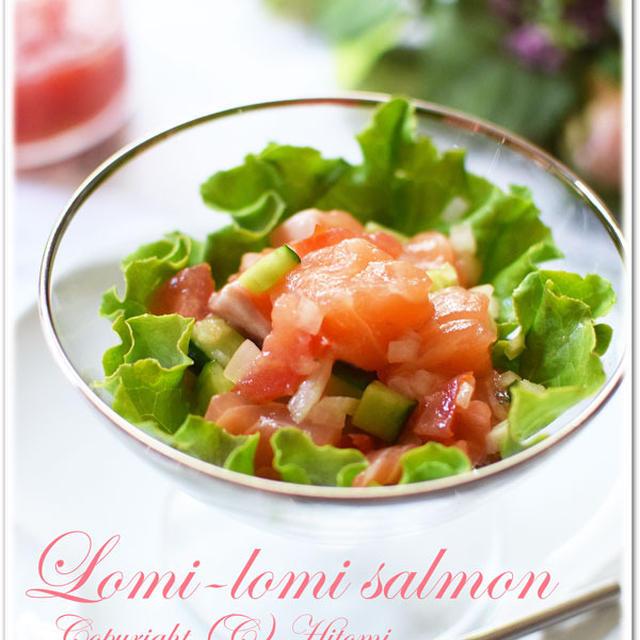 塩トマト☆ロミロミサーモン