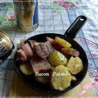 ビールのお伴に☆厚切りベーコンのほくほくポテト!!