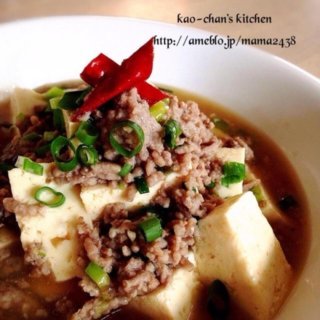 簡単*うまーい*塩麻婆豆腐。豆腐料理。