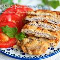 【レシピ・主菜】薄切り肉と梅昆布茶で♪ミルフィーユカツ♡