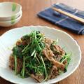 ごはんがすすむ☆牛肉と水菜のバタポンガーリック
