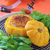 かぼちゃのスコップコロッケ