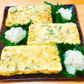 楽する夕食1週間献立、3日目。余った時の救済処置、めかぶの卵焼きレシピ。