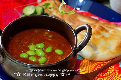 +*枝豆とトマトのキーマカレー+*