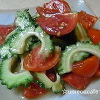 トマトとゴーヤのピクルス風