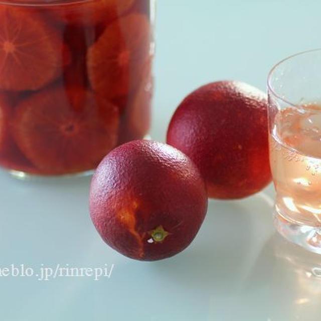 ブラッドオレンジとレモンのフルブラ