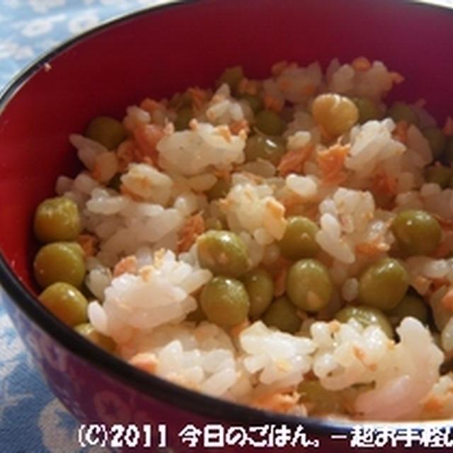 鮭フレーク・グリーンピースの混ぜ寿司 ちゃちゃっと混ぜるだけ~♪