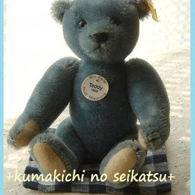 ■kumakichiです☆ありがとう!!そして、クレープ♪