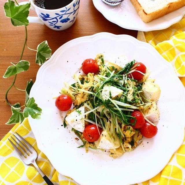 さっと炒めて主役級のおいしさ! 水菜とカマンベールチーズと炒りたまごのホットサラダ。