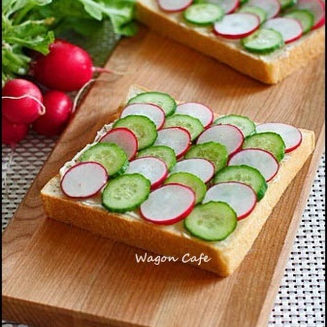 ラディッシュ&胡瓜のアンチョビバタートースト