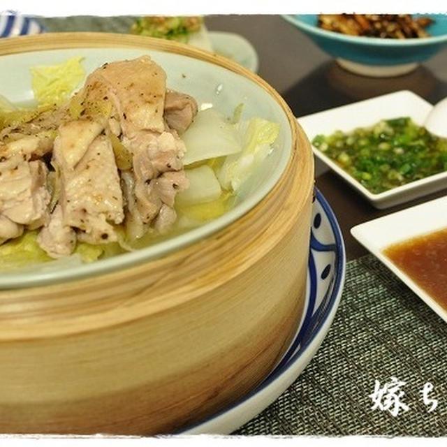 野菜のうまみドレッシング!あっさりジューシー蒸し鶏を2種のタレで!