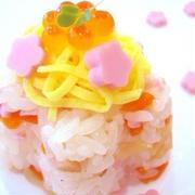 おひな祭り寿司♪イチオシ朝ごはん掲載