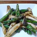 アスパラとエリンギの炒め物